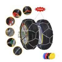 12mm KN Snow Chains For Cars